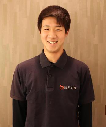 田井中隆成