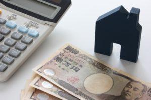 住宅ローンと団体信用生命保険|資金計画・住宅ローン
