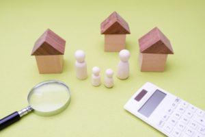住宅ローンが借りられない4つの理由|資金計画・住宅ローン